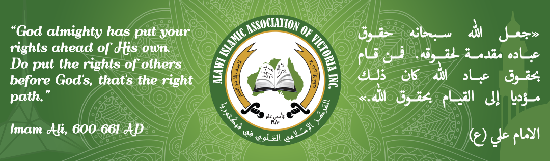 Alawi Islamic Association Of Victoria