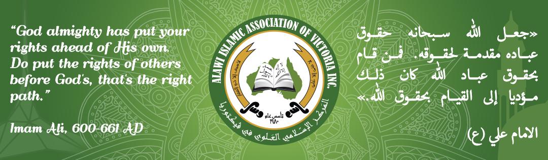 Alawi Islamic Association Of Victoria